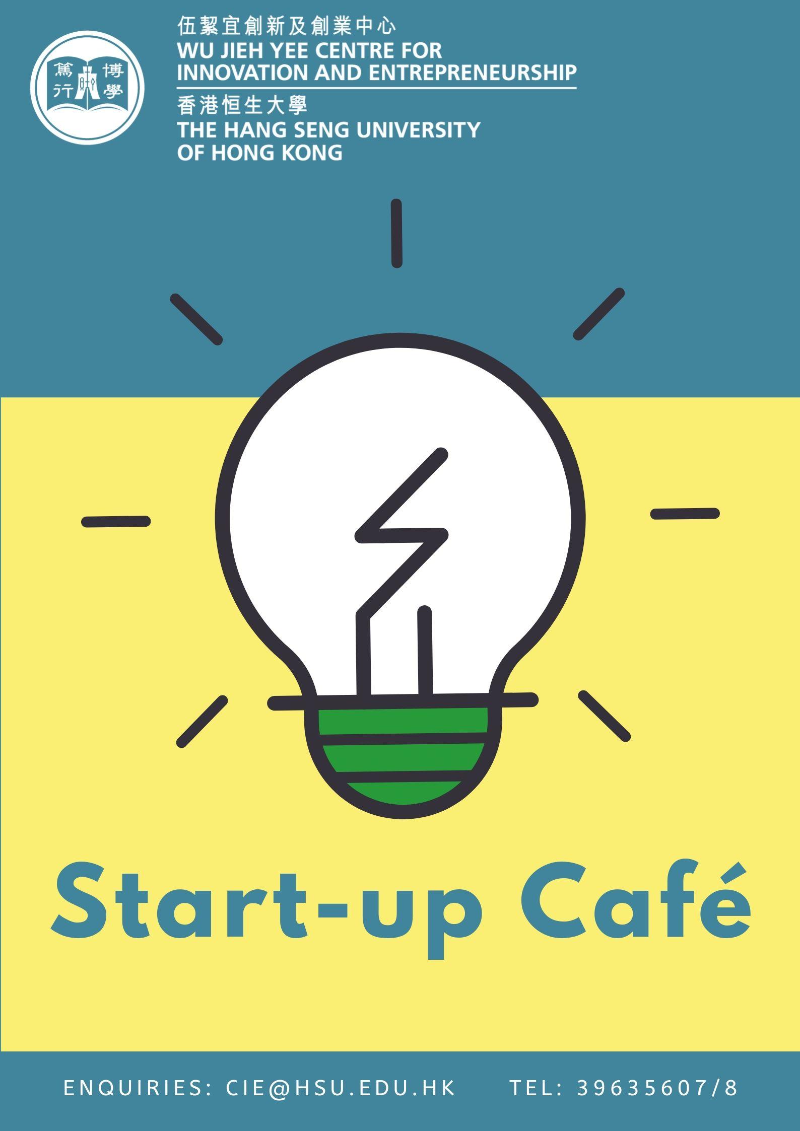 Start-up Café