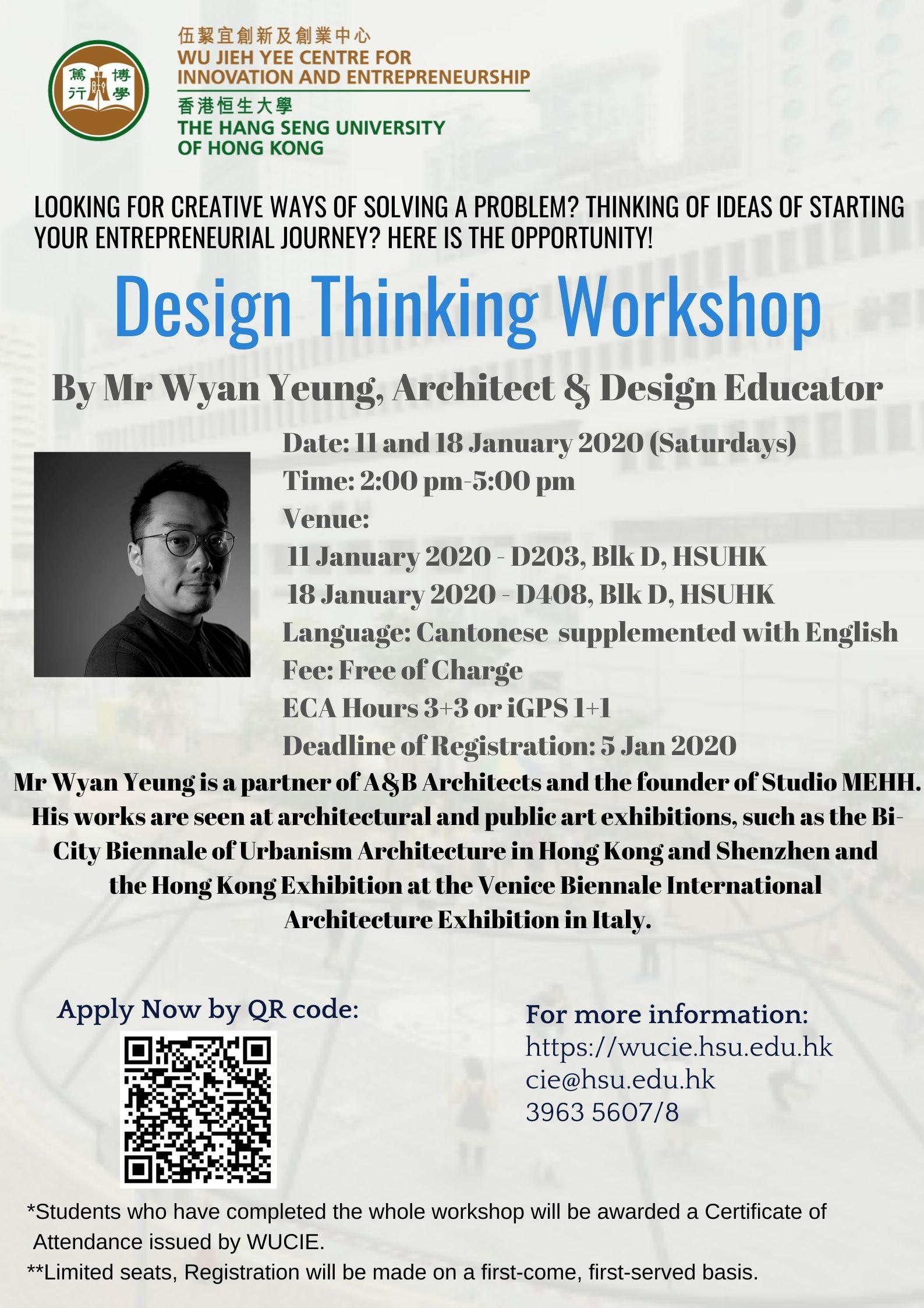 Design thinking workshop_updated_4Dec19