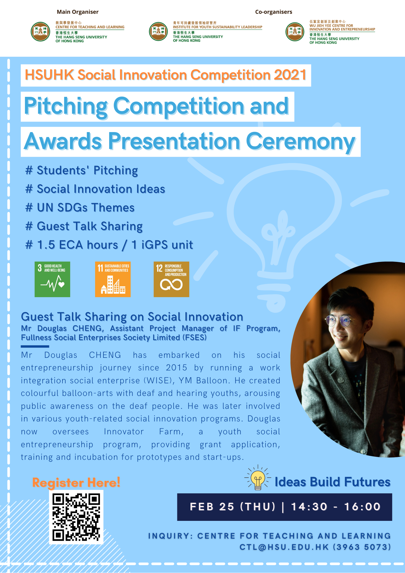 Poster_HSUHK Social Innovation Competition 2021_Pitching Competition