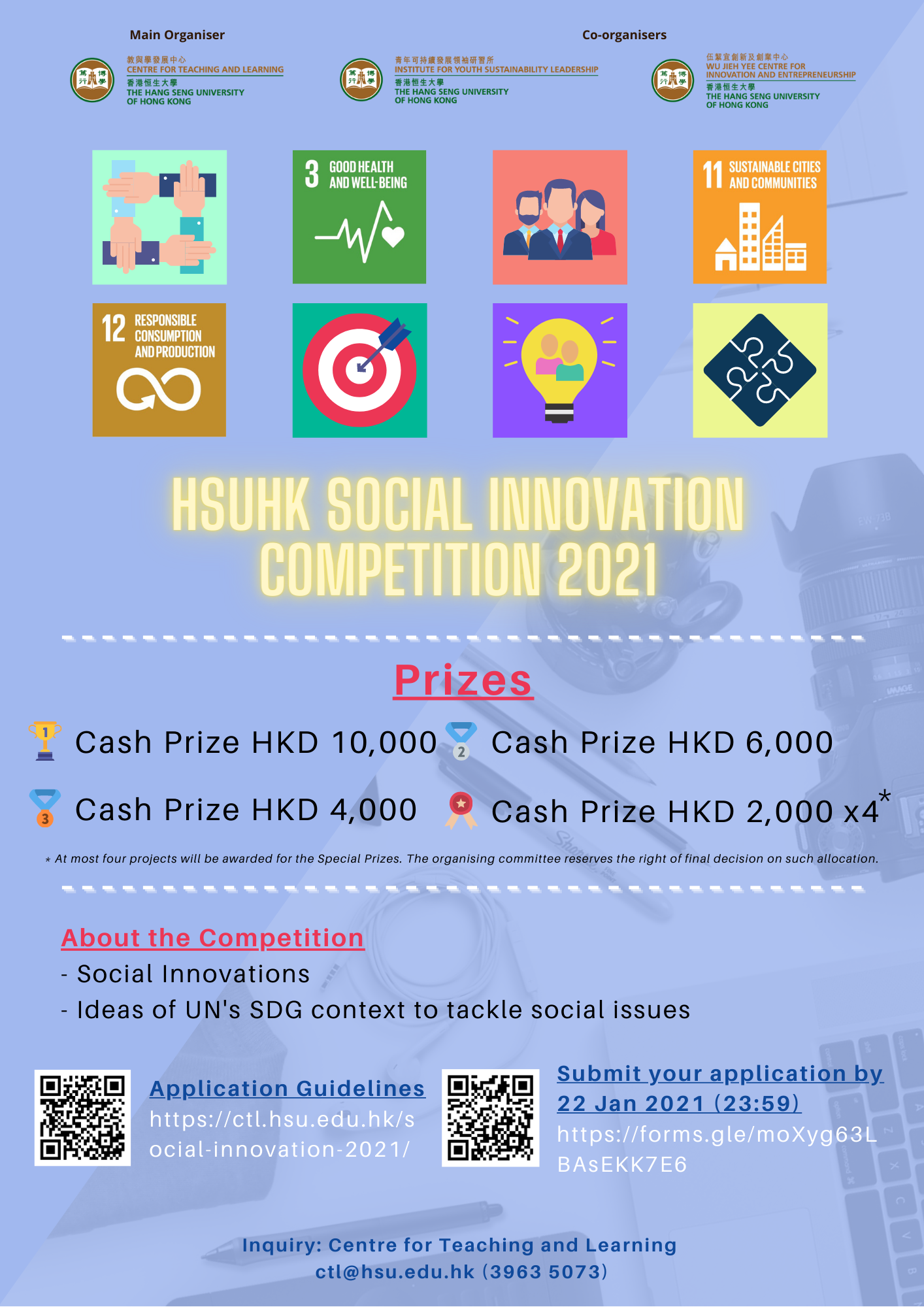 Social_Innovation_Competition_2021_Competition_Poster