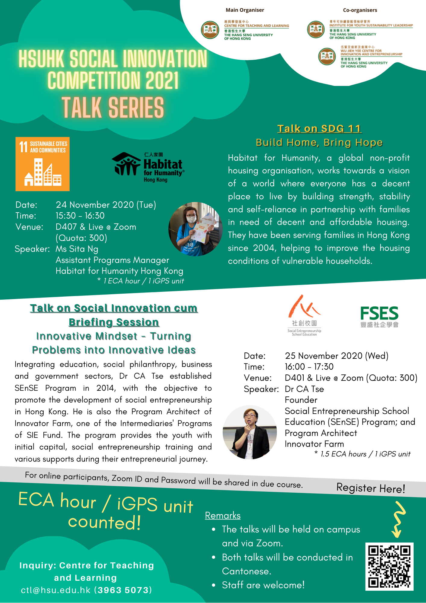 Social_Innovation_Competition_2021_Talk_Series_Poster2