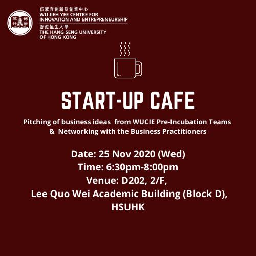 Start-up cafe 2020