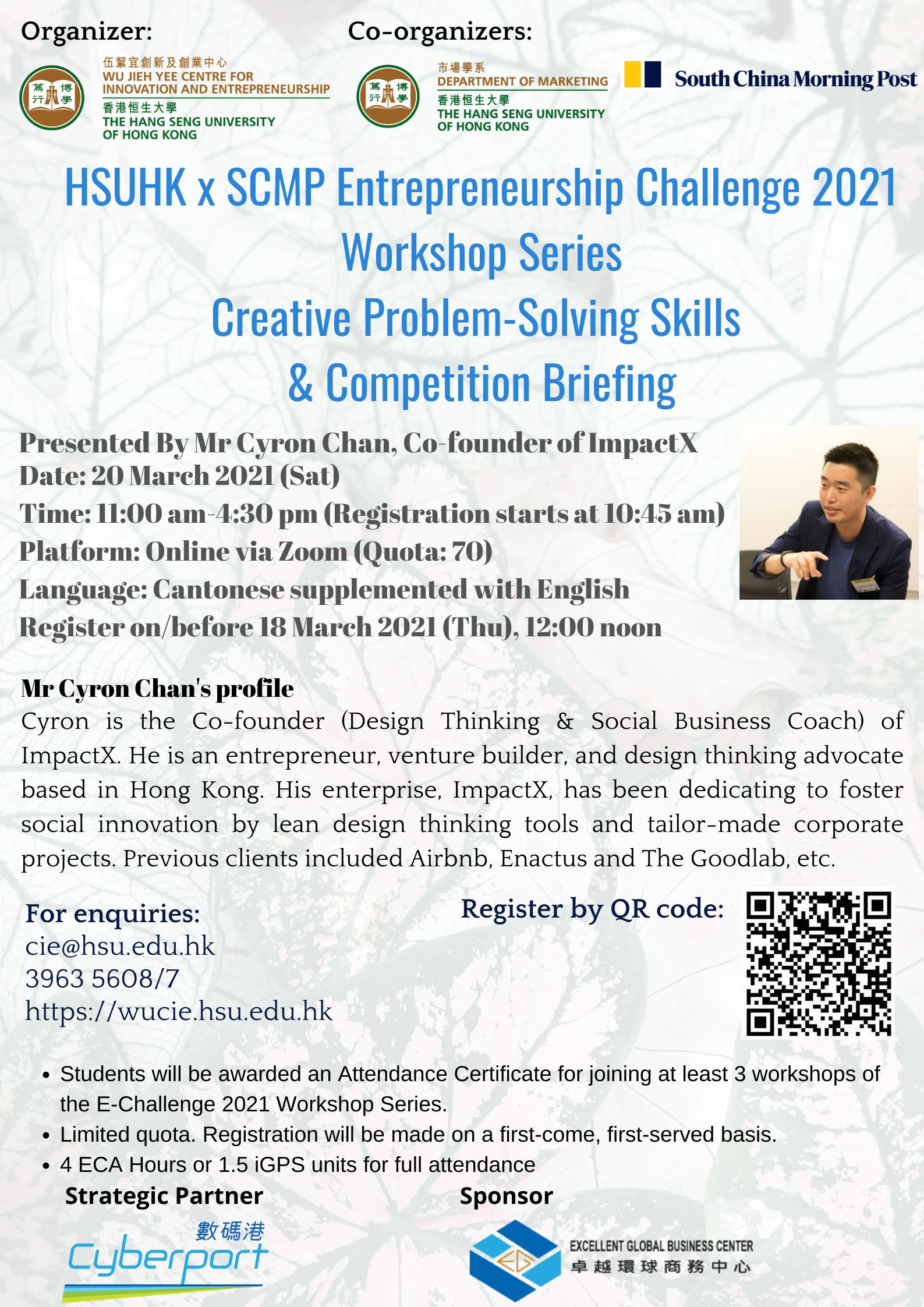 _E-Challenge 2021 - Workshop 2