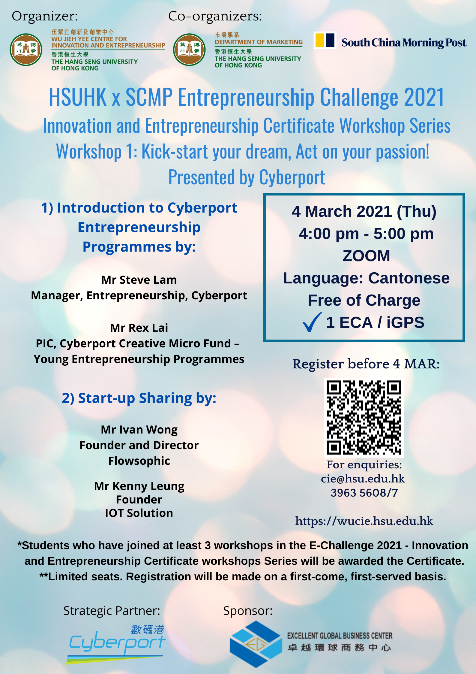 Ver.2 Draft Poster - E-Challenge 2021 - Cyberport Training workshop (4 Mar 2021)